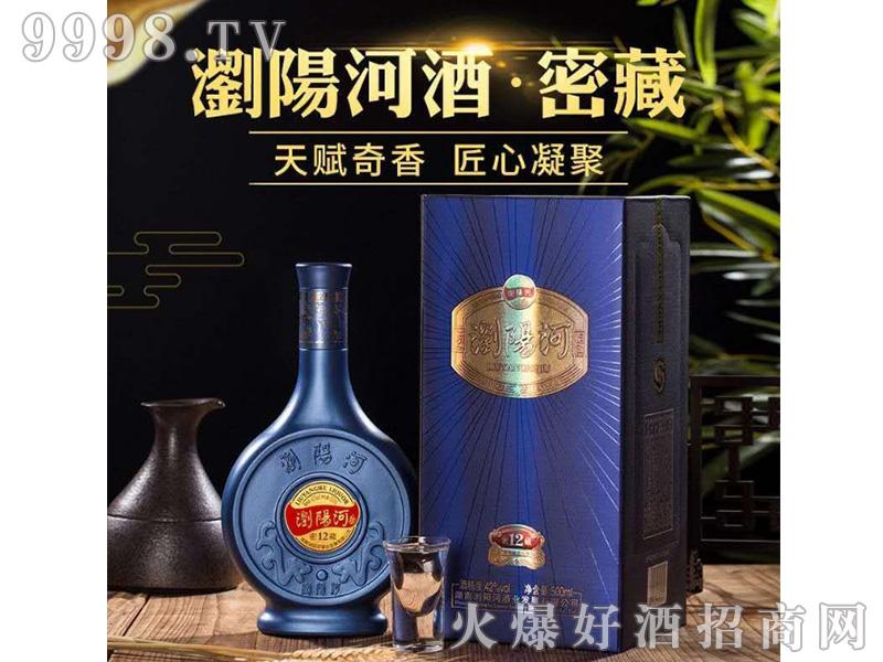 浏阳河酒密藏12 42°500ml浓香型白酒